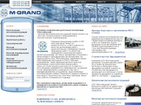 m-grand.by
