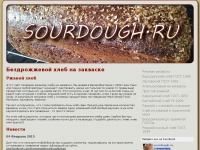 sourdough.ru