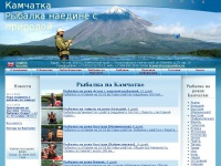 kamchatka-fishing.ru