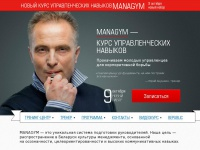 managym.by