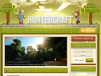 hunter-craft.ru
