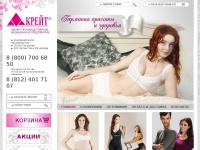lady-kreit.ru