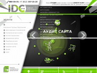 idealcontract.ru