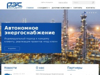 res-holding.ru