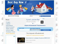 best-buy-now.ru