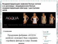 acquamedical.ru
