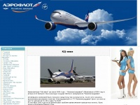 aviation-devices.ru