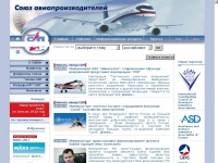 aviationunion.ru