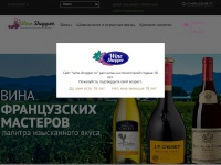 wine-shopper.ru