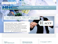 iso-certification.in.ua