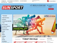 sunsport.ru