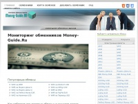 money-guide.ru