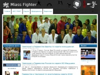 miass-fighter.ru