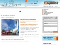 aviatrust.ru