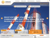 arman-engineering.ru