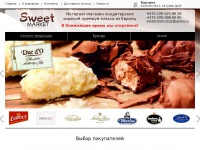sweetmarket.by