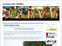 ccroma.info