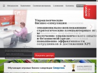 actionlearning.ru