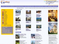 galion-tours.ru