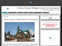 hotel-royal-village.ru