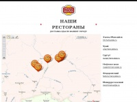 hans-pizza.ru