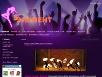 5element-chehov.ru Thumbnail