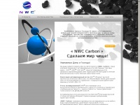 activated-carbon.ru