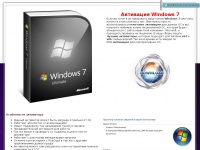 activator-windows.ru