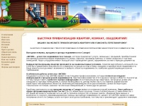 active-estate.ru