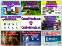Cambofriends.ru