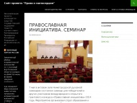 invaprison.ru