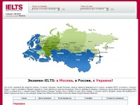 Ielts-cities.ru