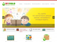 bysolo.by