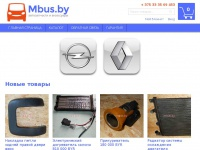 mbus.by
