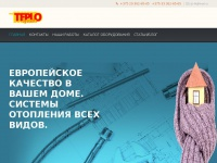 Teplo-system.by