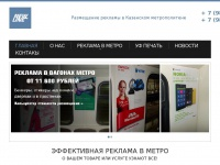 newline-group.ru