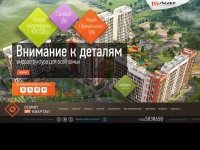 Up-obninsk.ru