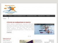 watersport.org.ru