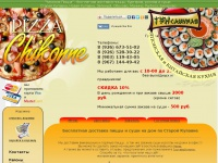 chikonne-pizza.ru