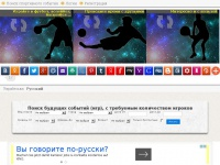 Insportgame.org