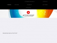 Activefight.ru