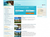 algarve-portugal-hotels.com