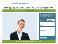 moscow-business.ru Thumbnail