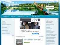 my-fishing.org.ru