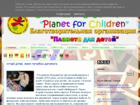 planetforchildren.blogspot.com