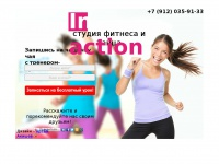 in-action-fitdance.ru