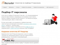 it-recruiter.ru