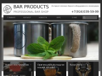 bar-products.ru