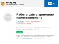 naaby.org