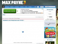 gamemaxpayne3.ru